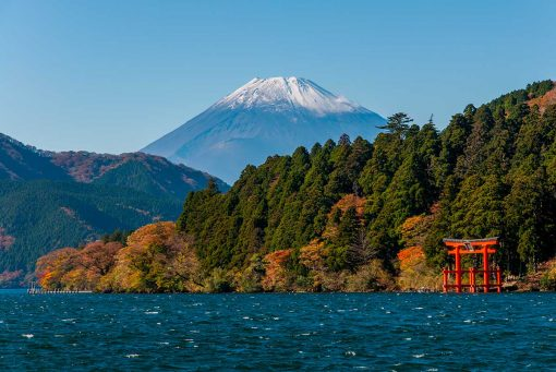 Hakone - Japon