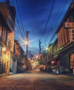 Le quartier de Gion