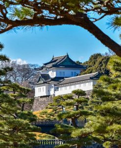 Le palais impérial de Tokyo