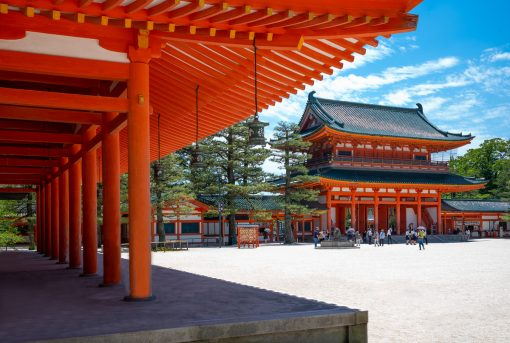 Fushimi Inari Taisha - Kyoto