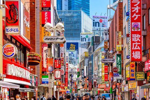 Le quartier de Shibuya - Tokyo