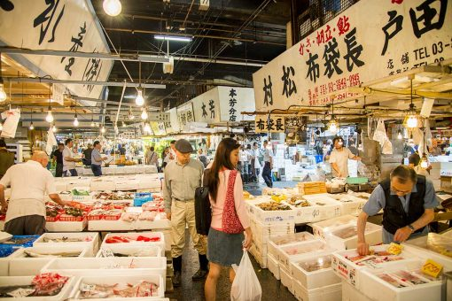 Marché de Tsukiji - Tokyo